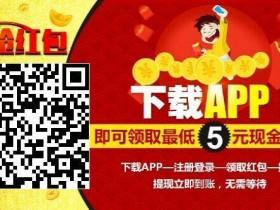 省钱活动丨信用卡还款金65元+话费券9元+京豆若干+零钱活动!