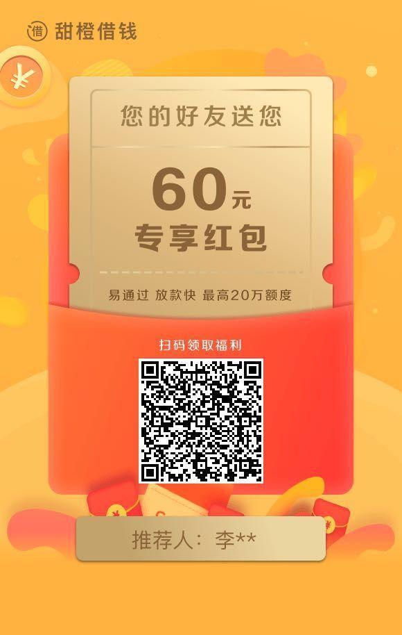 翼支付活动新老用户 三网10元话费+50元电信话费+15元现金!