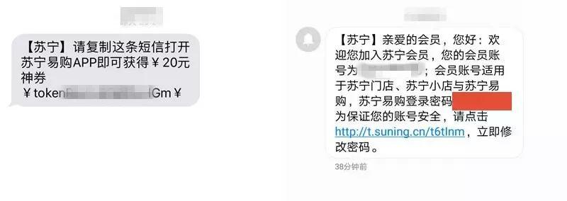 苏宁易购新用户30元购物券+10元支付券,购物40元不花钱!
