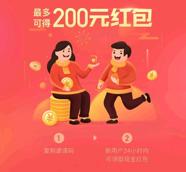 亲测长期有效的微信支付宝零钱活动 所有用户都能参与薅羊毛有奖活动!
