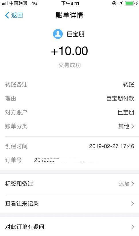 更新丨今日零花钱至少1-10元,简单秒到!