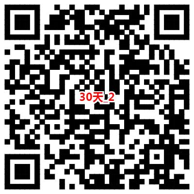 优酷会员72天+爱奇艺视频会员活动!