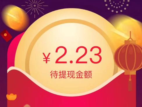 京东金融今天有水,新老用户至少领1元以上现金提现秒到银行卡!