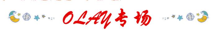6月1日0点天猫618年中大促 秒杀1分、买一送一、第二件0元、半价商品合集!