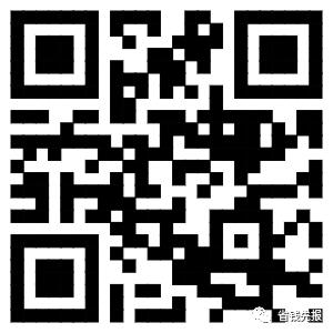 微博领3.88元,开通微博备用金抽188元现金红包,超简单无需银行卡验证!