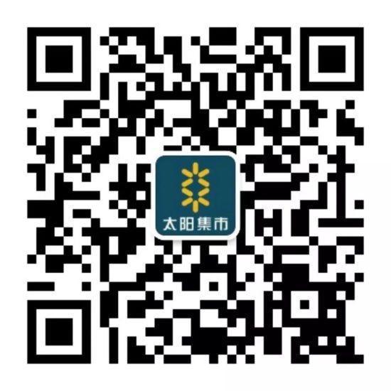 25元奖励,广州农商银行奖励升级,新老用户来领!