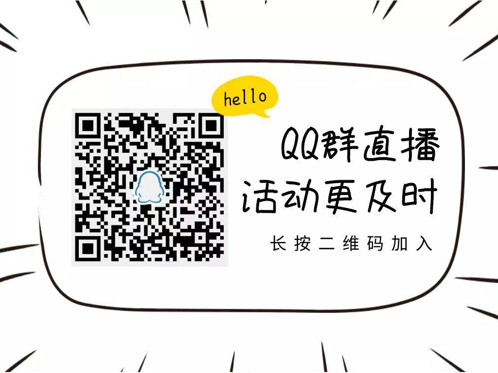 微信官方活动送31+28天腾讯视频VIP会员活动!