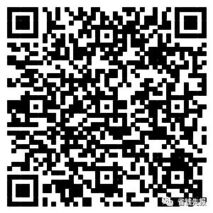 QQ音乐绿钻7天、爱奇艺视频会员最高38天、最低69元开1年京东PLUS会员!