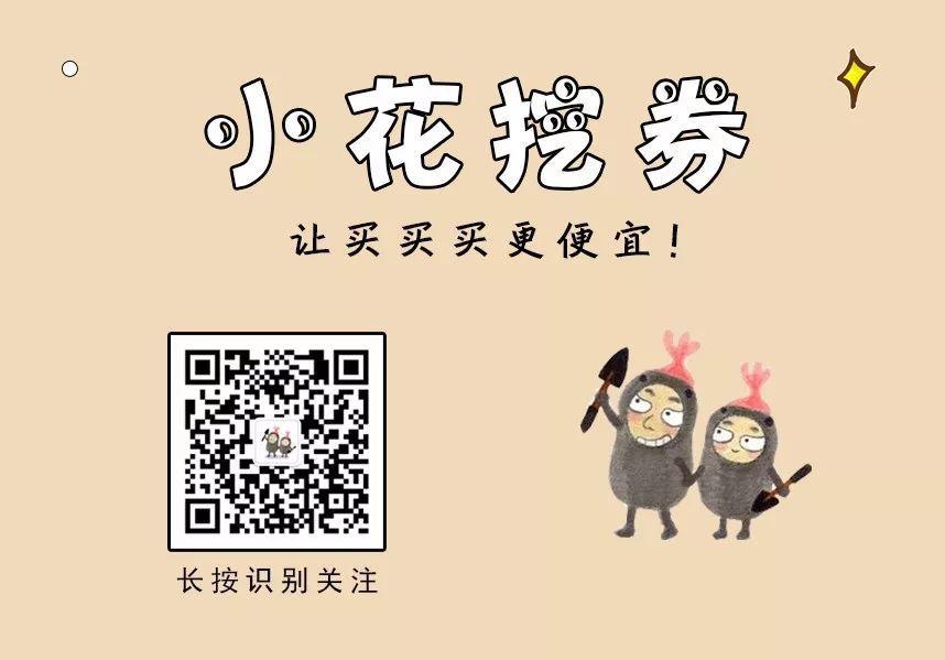2019天猫预售之日用品个护纸品家清专场