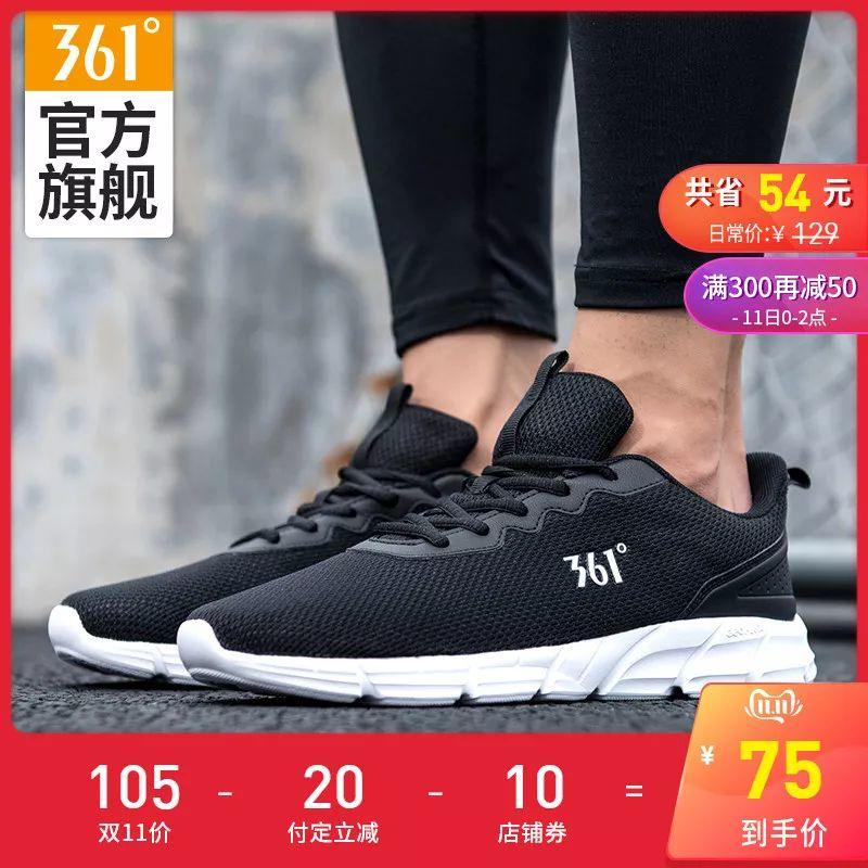 2019天猫预售之大牌鞋靴专场