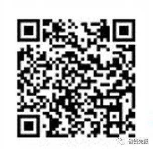 零钱小活动0.3+0.3+0.3+1+0.3+1元,动动手指直接领!