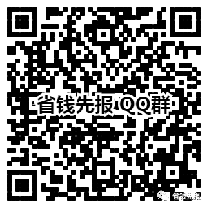 支付宝活动领取8.8,太平洋汽车网奥迪活动 不一定到账!