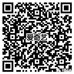 招行免单拼团+新人18.88元、招行掌上生活积分兑换各类视频会员!
