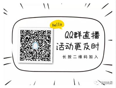 广州农商银行绑定云闪付领5元(有银行卡就行),再领5元话费券!