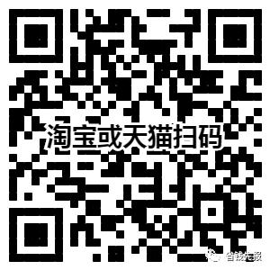 新年红包瓜分3亿、抢茅台、免费流量零钱、年货节红包、超低神价等活动!