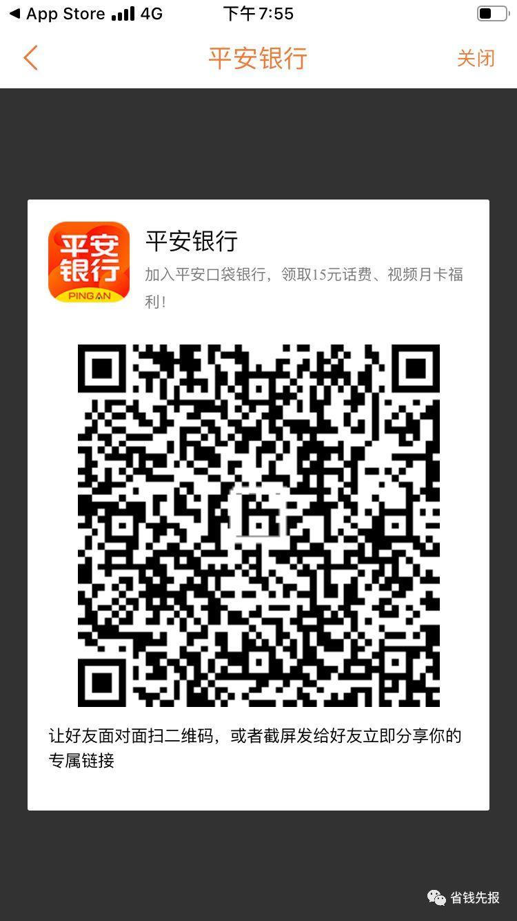 省钱活动:1元购物、免费话费流量、天猫红包、京东会员、凑单神价等!