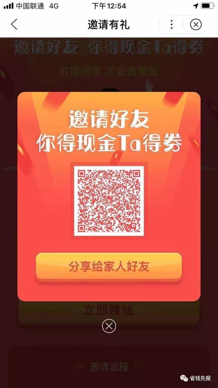 22元冲30元话费水电费活动时间延长!