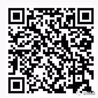 建行用户5元冲10元三网话费立减!