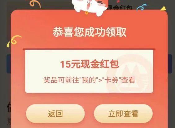 15元+18.88元零钱活动人人可以参与!