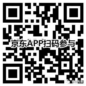 京东plus会员抢低价茅台飞天53度倒手撸几百元差价!