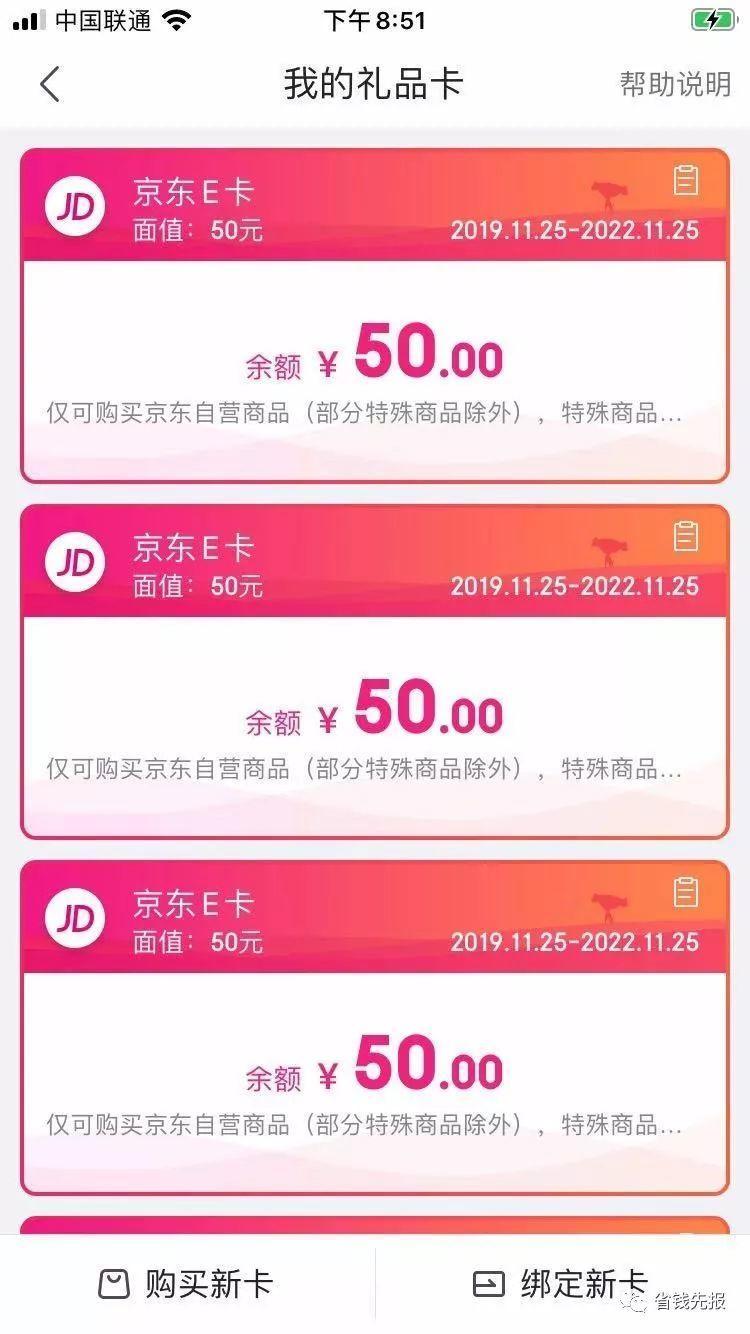 50+10+15元话费、免费领京东E卡、顺丰寄件券、随机零钱、免费爱奇艺VIP会员!