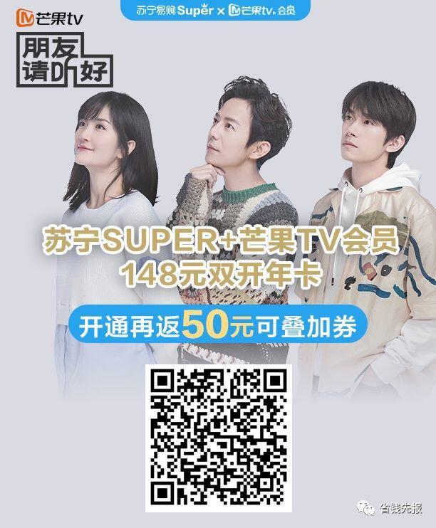 近期领取优酷爱奇艺腾讯视频会员活动合集!