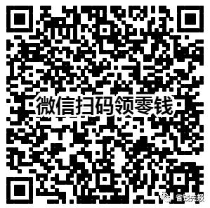 简单直接领取微信零钱0.18+0.3+0.5+0.88+5元活动!