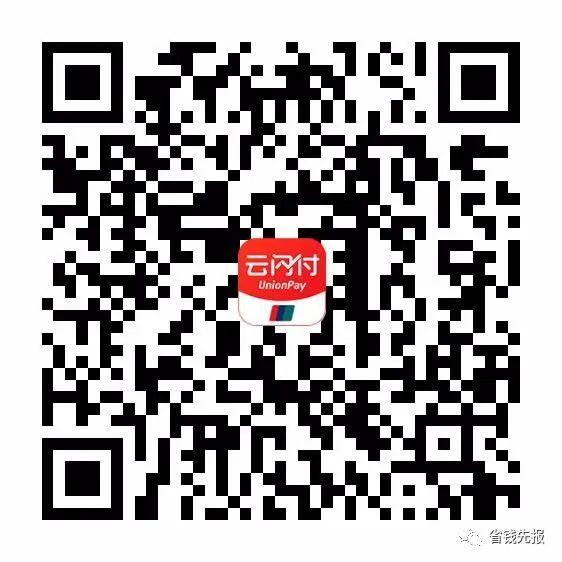 近期三网话费立减、京东1元购物、加油卡100-20券、外卖打车喜马拉雅券、QQ会员!
