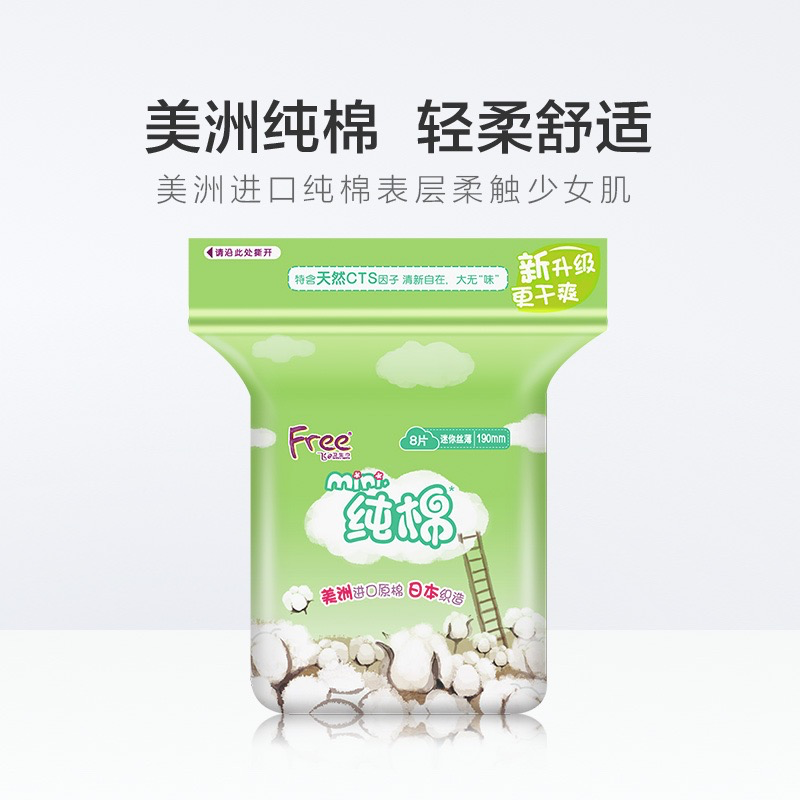 今日天猫超市包邮淘宝低价促销清单、天猫u先试用等商品!