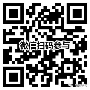 话费立减7元、移动免费流量2G、爱奇艺芒果TV腾讯视频会员、滴滴出行打车券!