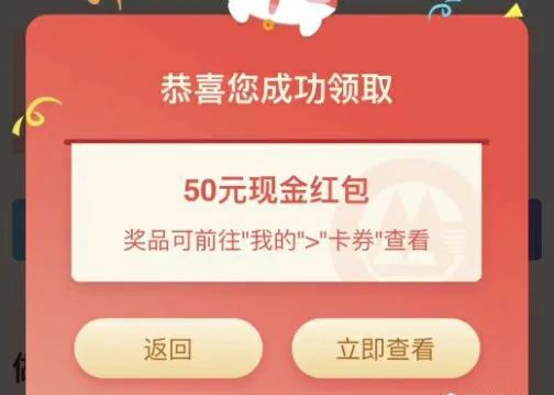 招商银行客户端5元话费15元零钱活动!