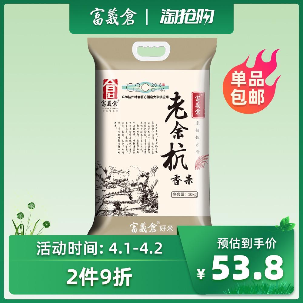 每日天猫超市包邮淘宝低价促销商品清单!