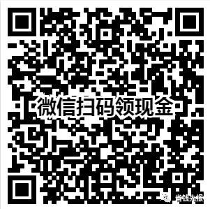 领医保卡得红包,招行最高50、支付宝1元、微信2元、云闪付10元!