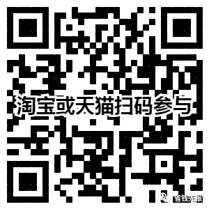 腾讯视频会员VIP活动94元一年,爱奇艺黄金会员79元一年!