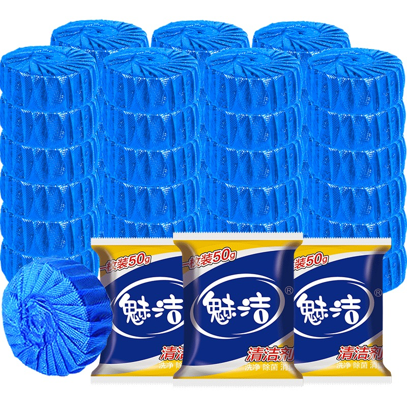 每日天猫超市包邮京东低价天猫u先试用淘宝低价商品!