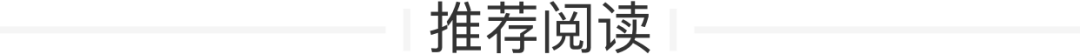 山东移动免费领取芒果TV视频会员7天!