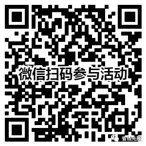 蜂助手1元购腾讯视频爱奇艺视频会员月卡,20买30话费京东E卡!