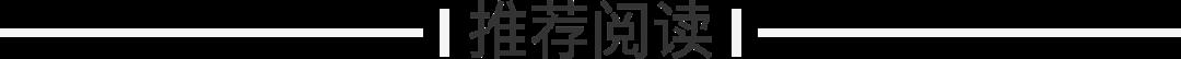 免费领取爱奇艺视频黄金会员7天仅限移动和彩云!