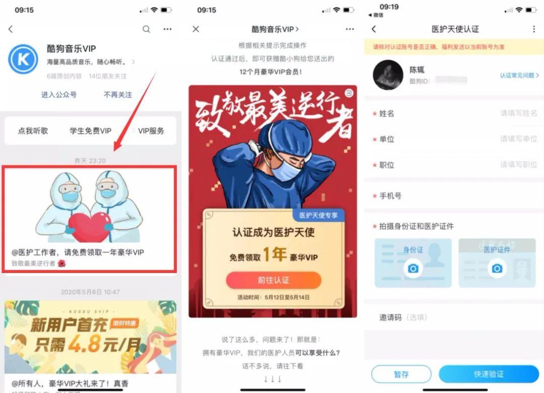 薅羊毛活动线报有奖活动分享今日更新合集!