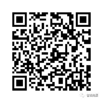 苹果手机撸50零钱、15元话费、京东plus会员低价、信用卡还款金、免单活动京东E卡、喜马拉雅会员!
