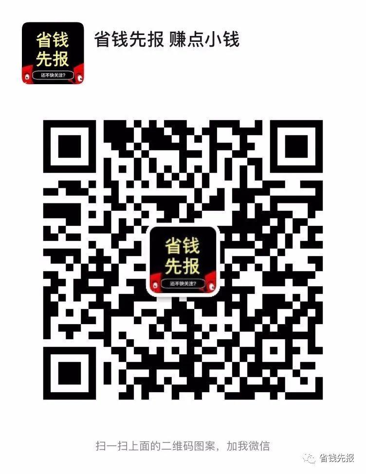 京东18元现金红包奖励人人可以参与!