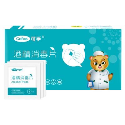 天猫55吾折天低价爆款、猫超包邮商品!