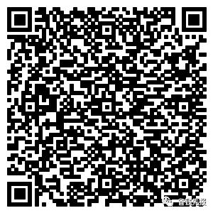 免费领取腾讯视频会员1-31天,微视官方活动!
