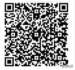 京东金融新一期10-20元京贴3-8元现金活动!