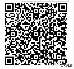 京东12元-28元京贴可变现可购物抵扣人人能领!