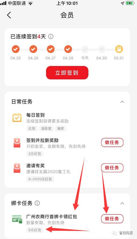 薅羊毛零钱话费活动立省百元!