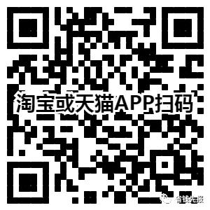 芒果TV视频会员69元13个月最后几天!
