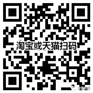 爱奇艺会员、腾讯视频会员、芒果TV会员5折限时优惠活动!