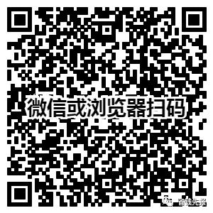 支付宝5元话费优惠券冲100元立减5元三网话费!