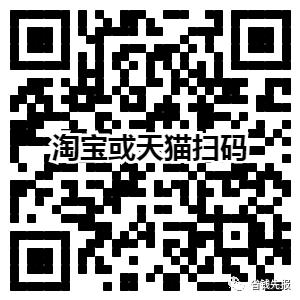 蜻蜓FM会员98元买1得8种年卡送京东plus年卡+网易云年卡+芒果月卡+keep会员年卡+蜻蜓会员年卡等!